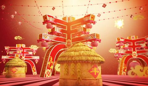 新年晚会开场视频春节晚会喜庆短片头mv年会视频制作