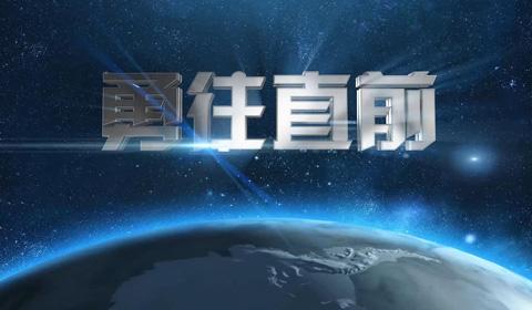 震撼年会开场视频制作 雄鹰展翅震恢弘3D文字大气企业宣传片头